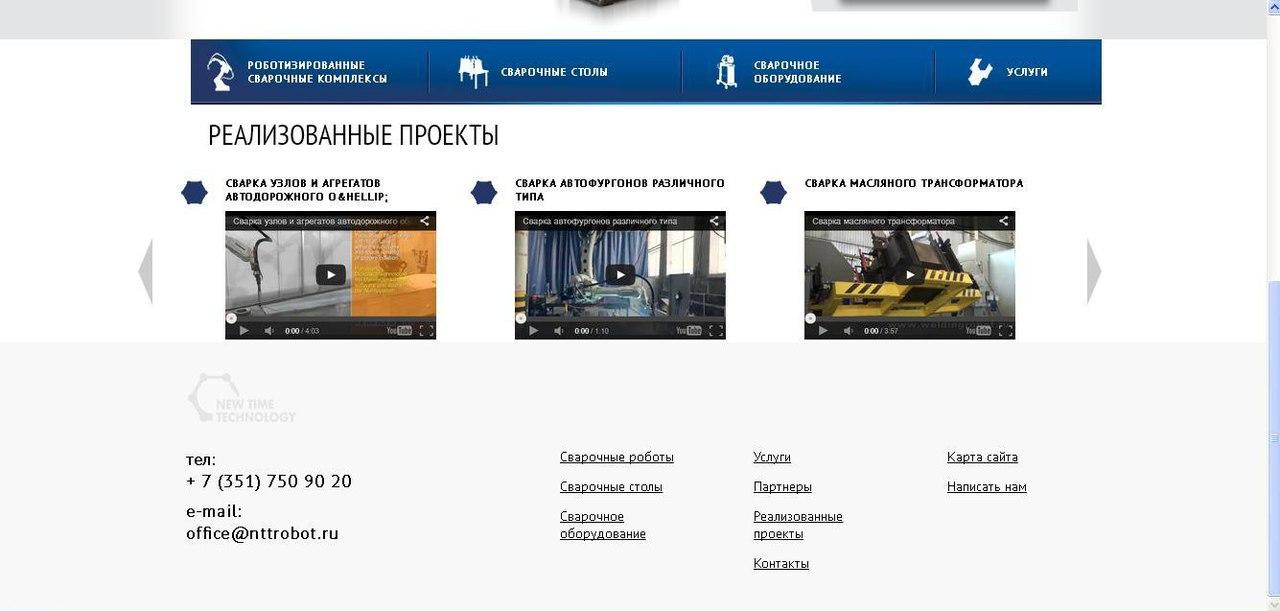 Наши работы создание сайтов бесплатный хостинг и домен.ru