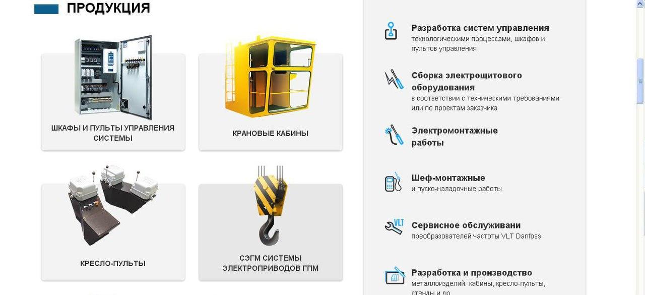 Создание сайтов на заказ работа создать свой хостинг серверов самп